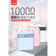YOOBAO ULTRA TINY 10000MAH POWERBANK