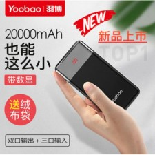 Yoobao YB-20W 20000mah Power Bank Fast Charging 2.1A