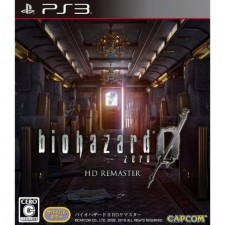 Resident evil 0 standard edition PS3