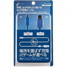 PS4 Micro USB Charging Cable 4M Length
