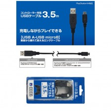 Hori Controller Charging USB Cable 3.5m for PlayStation 4 and PS VITA 2000