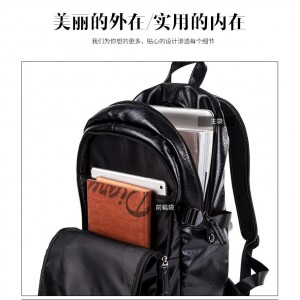 Men Leather Backpack Laptop Bag Smooth Waterproof Casual Travel Black Beg
