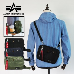 Alpha Industries Nylon 2-Way Shoulder/Handbag