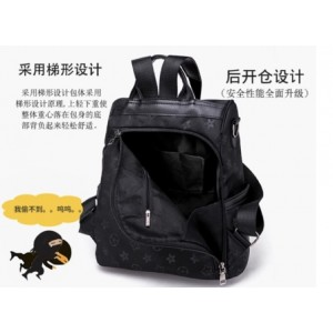 Woman Backpack Travel Mummy Bag Handbag