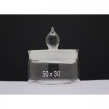 Weighing Bottle (40/25mm - 70/35mm) Low Form