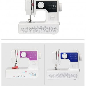 Professional 12 Sewing Options Sewing Machine With Built-in Light JG1602