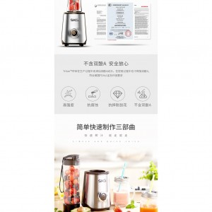 SKG 1818 Portable Multifunctional 304 S.Steel Blender Juicer w 2xTritan Bottles
