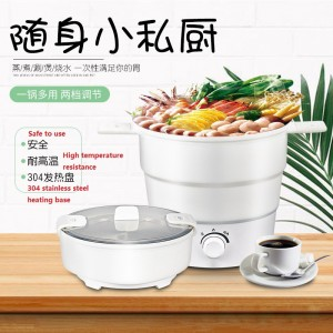 Foldable Multi-function Electric Travel Foldable Pot Multi Cooker Steamer Folding Steamboat Electric Kettle