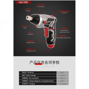 DCTOOLS S033 Cordless Electric Screwdriver Drill Power Tool Set