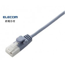 Jalan Elecom Cat 6 Slim LAN Cable 3 Meter