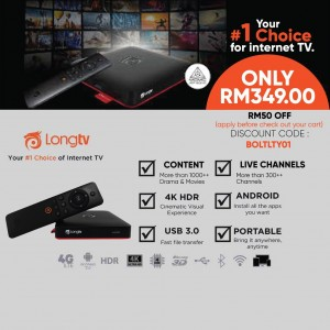 LongTV Long TV Louie TV Box Android Media Players with KARAOKE Apps APPROVED BY MALAYSIA MCMC SIRIM CERTIFIED