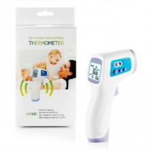 New Model Professional Temperature Thermometer Non Contact Baby Object