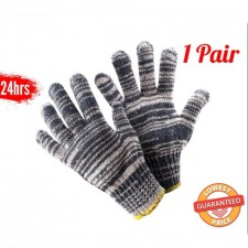 A1200 1 Pair Glove Cotton Knitted Gardening Gloves Hands Safety Protective Gloves
