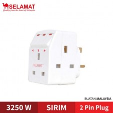 3 Pin Extension SELAMAT 3 Way Multi Adaptor with LED Neon Switch (SIRIM Certified)