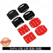4 Pcs Gopro Hero6 5 4 Sports Camera Accessories Fixed Base Adhesive Can Be Pasted