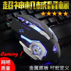Free Wolf V5 Mechanical Rat Wrangler Mouse Wired Game Desktop Machine Gaming