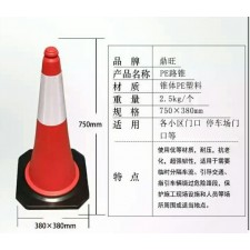 "75cm 30"" PARKING SAFETY CONE TRAFFIC STICK BLOCK REFLECTIVE SAFETY HEIGHT"