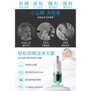 IRIS OHYAMA IC-FAC2 Corded Ultra-light Dust Mites Removing Bed Cleaner Vacuum Local Malaysia Plug
