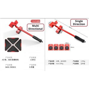Duty Heavy Lifter Furniture Lifting Easy Slider All Directions Mover Carrying Glider Tool Hand Moving Transport Set
