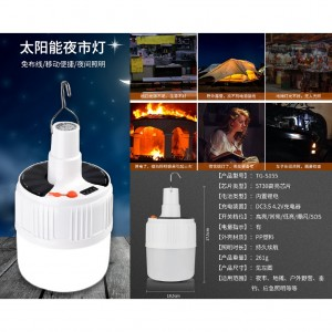 Solar LED Outdoor Emergency Light Bulb Bright Waterproof IP65 Adapter Rechargeable Portable Lamp with Remote Control