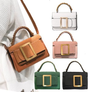 Trendy Korean Style Satchel Suede Sling Bag