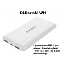 PHILIPS DLP6715N-WH 10000MAH Fast Charging Dual USB Type-C 2.1A POWERBANK (WHITE)