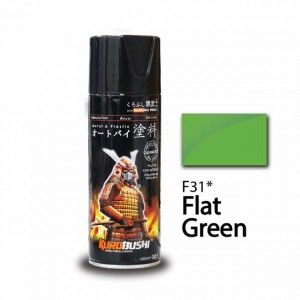 SAMURAI METALLIC SPRAY PAINT - FLAT COLOUR (400ML)