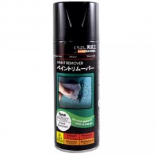 SAMURAI SPRAY PAINT REMOVER (PR 500) - (400ML)