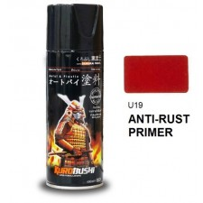 SAMURAI ANTI RUST PRIMER / UNDERCOAT SPRAY PAINT